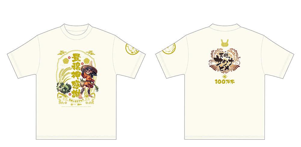 press_tシャツ.jpg